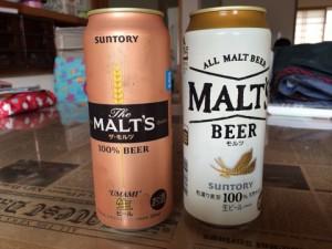 平日は休肝日〜。僕はやっぱりビールが好き!