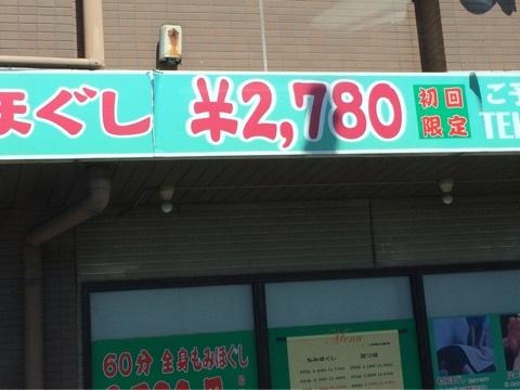 0072302