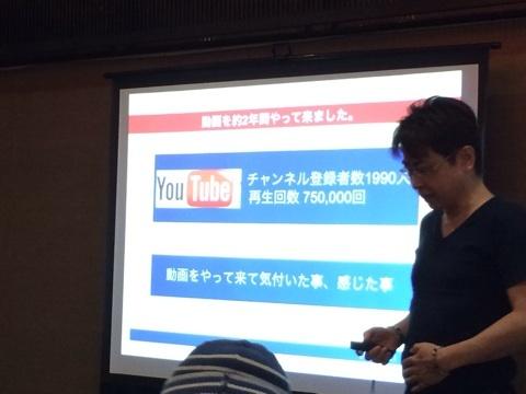 動画は分かりやすく、伝わりやすいツール。