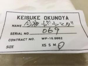 ボクは鹿の子地のTシャツが欲しかったのではない。Keisuke okunoyaが欲しかっただけ。