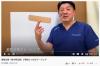 テーピングのYouTube動画を本気で始める3つの理由